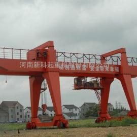 本行出产全世界质保10吨A型龙门吊价格 中国驰名品牌北京新科