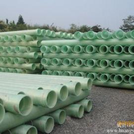 DN80*8玻璃钢电缆保护管道厂家专业生产欢迎订购