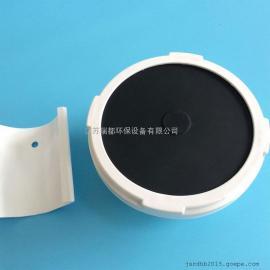 好氧池EPMD微孔曝气头 生物池曝气头 微孔硅橡胶曝气头