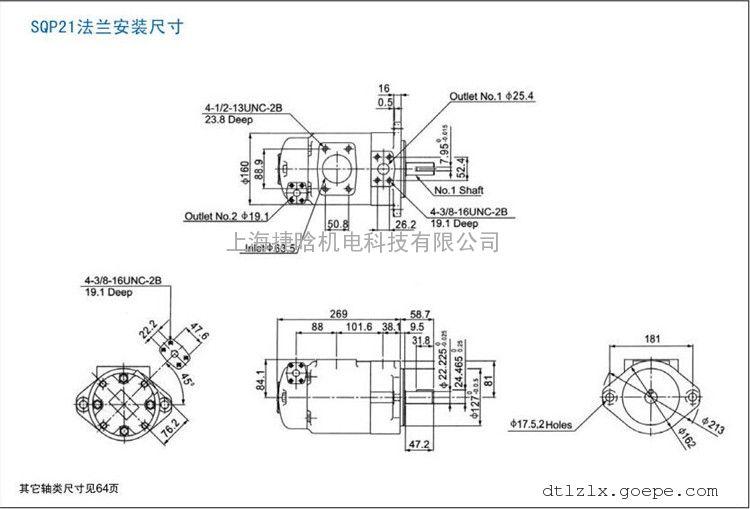 sqp21-15-7-86cd-18低噪音子母叶片泵图片