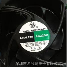 G16062HA2BT 220V 16062九龙散热风扇