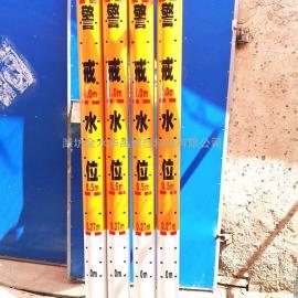 圆柱水尺专业水尺水位尺水位标尺水位测量尺304不锈钢水尺