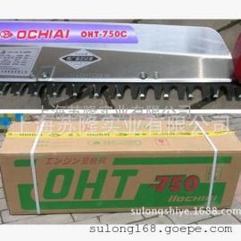 茶树修剪机OHT-750Z、日本进口落合单人修剪机