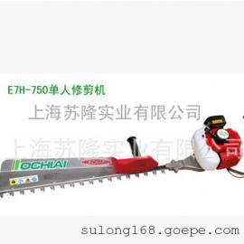 日本落合茶树修剪机E7H-750、单刀茶树修剪机
