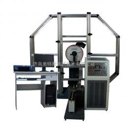 机屏显JBD-300W微低温冲击试验机