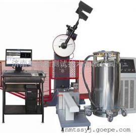MTS微机控制JBDW-300C超低温冲击试验机