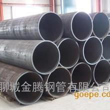 四川无缝钢管厂家直销219*8.5无缝钢管现货批发20#16mn材质