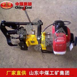 NZG-31内燃钢轨钻孔机,内燃钢轨钻孔机促销中