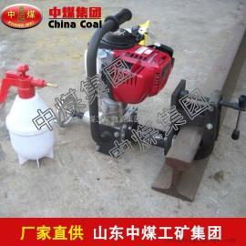 NZG-31II型内燃钢轨钻孔机,内燃钢轨钻孔机技术参数