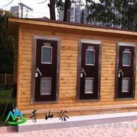 河南玻璃钢移动厕所厂家│郑州彩钢板移动公厕生产厂家