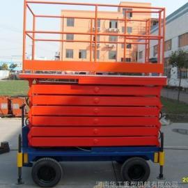 厂家定制 亚重SJY-14M型液压升降平台耐用坚固升降平台