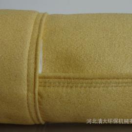 除尘器布袋 除尘器滤袋 氟美斯高温布袋 清大环保