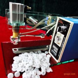 压阀压制袋设备-单向透气阀压制阀机-HZJP1