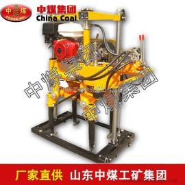 YCD-4型液压道岔捣固机,液压道岔捣固机应用范围