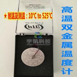 美国PTC 575CMSS耐高温指针式双金属温度计