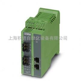 FL MC ETH/FO 660 T - 2313164