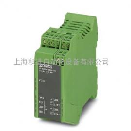 PSI-WL-RS232-RS485/BT-2708517