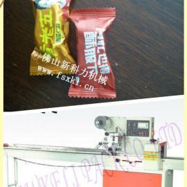 黑糖包装机械|KL-250黑糖块包装机|黑糖枕式包装机