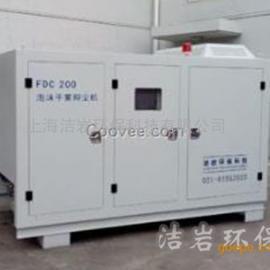四川采石场除尘器厂家直销-洁岩环保推荐FDC泡沫干雾抑尘机