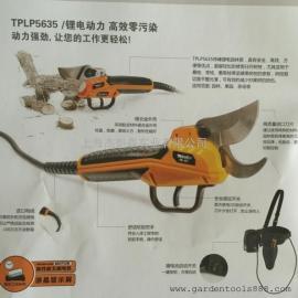58V电动剪刀TPLP5635锂电池剪刀 强效动力进口品质