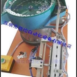 [工厂直销]紧固件垫片、螺丝部件自动点数机