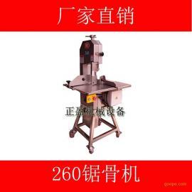 中式台湾锯骨机猪脚龙骨锯块机冻肉冻鱼切片机据排骨羊排牛排机