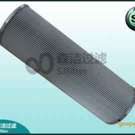 EH油泵入口滤芯SUS300-B40-P-3-125