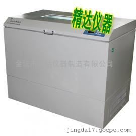 ZHWY-211B大容量全温恒温摇床