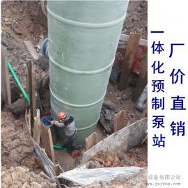 GRP加强型缠绕玻璃钢一体化预制泵站井筒体污水提升泵站