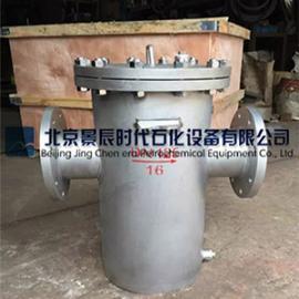 质量可靠口碑好 内蒙古包头SBL篮式过滤器 泵前管道过滤器