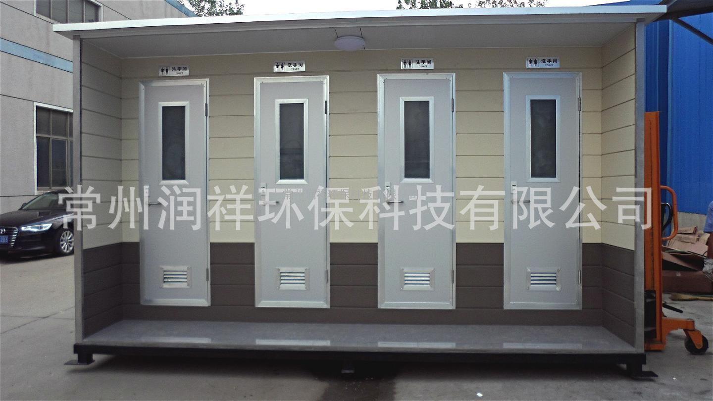供应环保厕所 黑龙江环保厕所 江苏环保厕所厂家