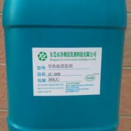 如何清洗防锈油 金属前处理防锈油清洗剂 速效型防锈油清洁剂