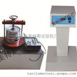 有效孔径干筛法,土工布有效孔径测定仪