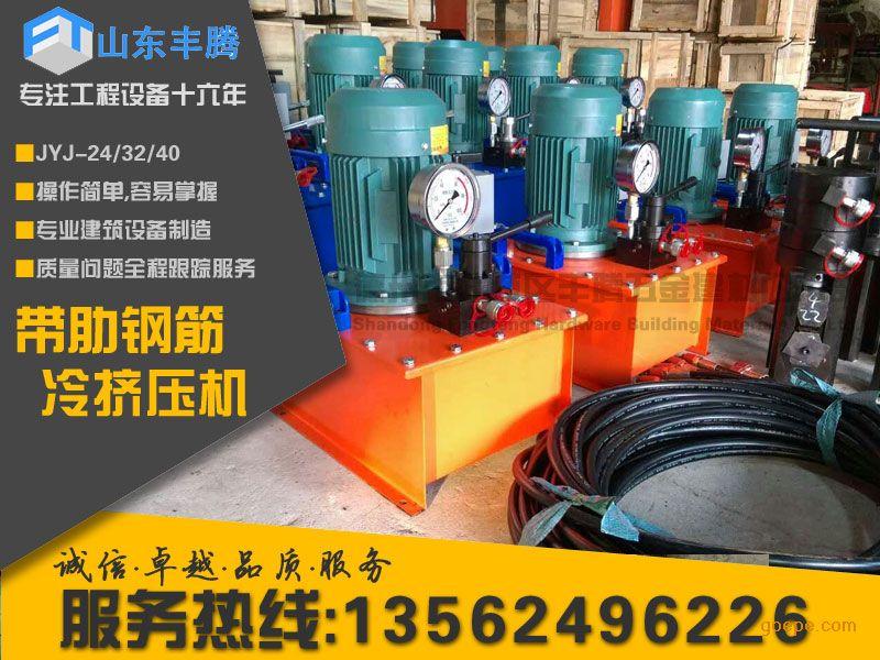 丰腾带肋钢筋冷挤压机-西安建筑专用电动液压泵使用图片