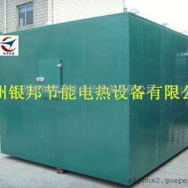 LYTC-841 变压器烤箱/变压器固化炉/线圈浸漆烘箱