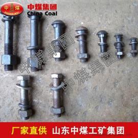 美标鱼尾螺栓,美标鱼尾螺栓生产商,美标鱼尾螺栓质量优