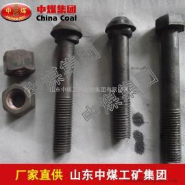 欧标鱼尾螺栓,欧标鱼尾螺栓促销中,欧标鱼尾螺栓报价低