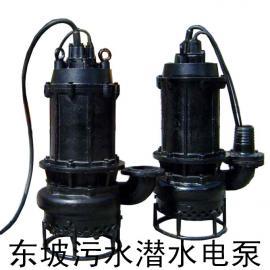 国内大型污水潜水泵生产基地-WQ系?#20449;┯们?#27700;污水泵现货