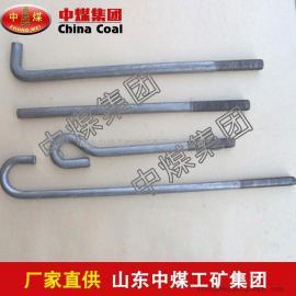 地脚螺栓,地脚螺栓优质产品,地脚螺栓厂家直销