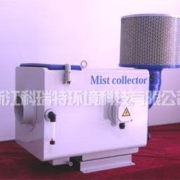 机械式单机油雾收集器
