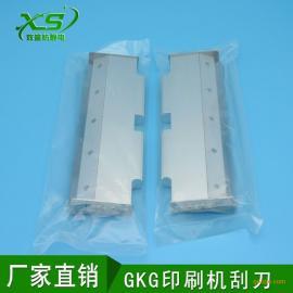 厂家直供GKG210印刷机刮刀 smt印刷机钢刮刀