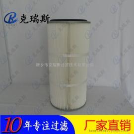 克瑞斯生产除尘滤筒Φ180*1200空气除尘滤筒除尘过滤效果好