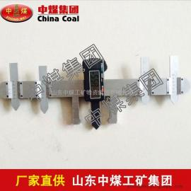 撤叉磨耗测量器,撤叉磨耗测量器畅销,撤叉磨耗测量器质量优