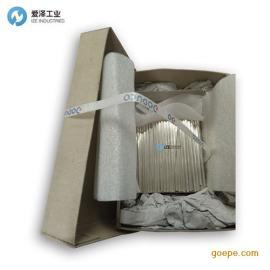 供应德国DODUCO 金属材料 银 3110434