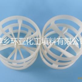 Φ50PP鲍尔环填料 鲍尔环价格 生产厂家 耐高温耐低温可选