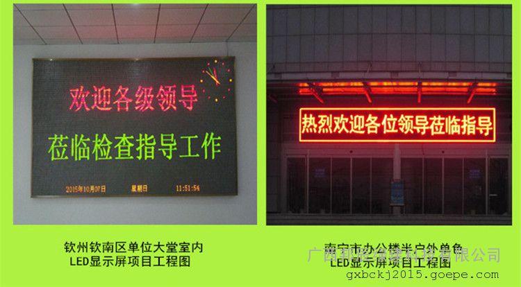 恩能led显示屏 广告led屏幕
