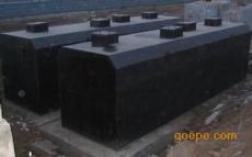 五官医院污水处理设备