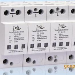 二级电源防雷器imax100ka价格