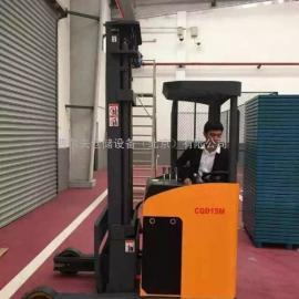 北京品牌前移式电动叉车 前移式电动堆垛车 北京全电动堆高车