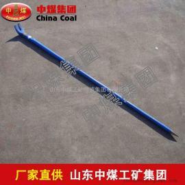 叉型锻造撬棍,叉型锻造撬棍产品特点,叉型锻造撬棍技术参数